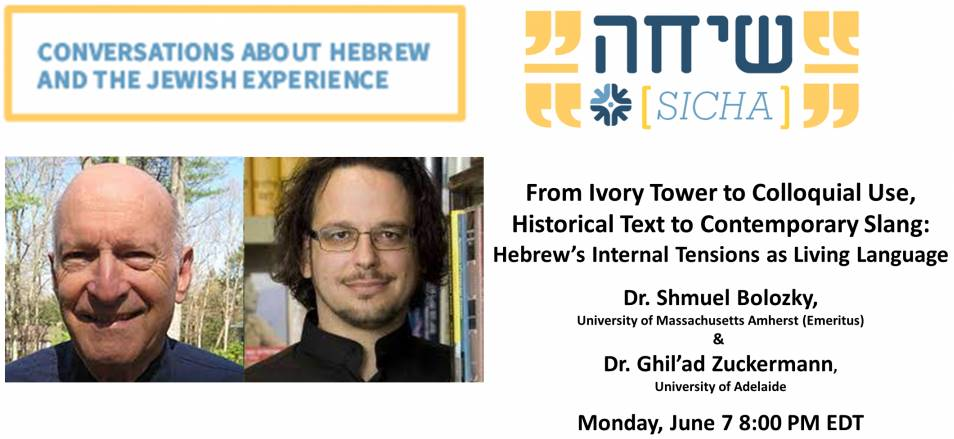 From Ivory Tower to Colloquial Use, Historical Text to Contemporary Slang: Hebrew's Internal Tensions as Living Language